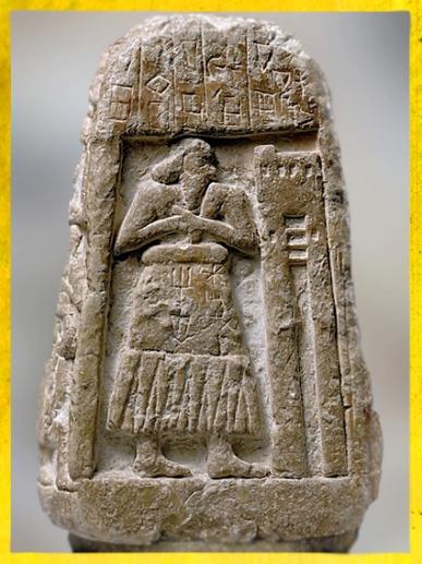 D'après une image d'architecture de temple, et transaction du prêtre Ushumgal, en sumérien, vers 2900-2700 avjc, époque des dynasties archaïques sumériennes, Umma-Tell Jokha, Irak actuel, Mésopotamie. (Marsailly/Blogostelle)