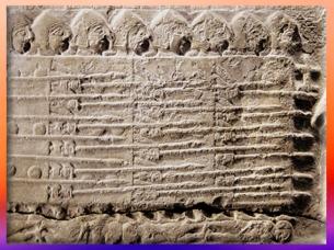 D'après la stèle d'Eannatum, phalange de guerriers, calcaire, vers 2450 avjc, dynasties archaïques sumériennes, antique Girsu-Tello, Irak actuel, Mésopotamie. (Marsailly/Blogostelle)
