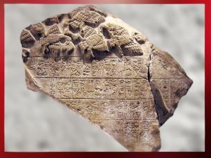 D'après les Vautours et ennemis, stèle du roi Eannatum dite des Vautours, vers 2450 avjc, dynasties archaïques sumériennes, antique Girsu, Tello, Irak actuel, Mésopotamie. (Marsailly/Blogostelle)
