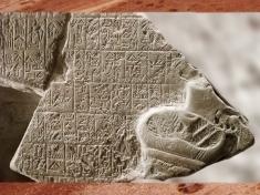 D'après l'inscriptiongravée sur la Stèle de la victoire du roi Eannatum de Lagash, dite Stèle des Vautours, calcaire, vers 2450 avjc, dynasties archaïques, Irak actuel, Mésopotamie. (Marsailly/Blogostelle)