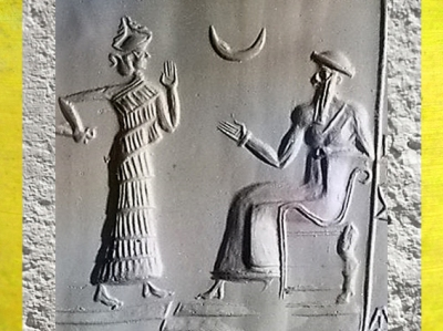 D'après le roi d'Ur divinisé (possible Ur-Nammu), unedéesse, et le symbole du dieu Lune Nanna (Sîn), glyptique, détail, vers 2100 avjc, époque de laIIIe dynastie d'Ur, Irak actuel, Mésopotamie. (Marsailly/Blogostelle)