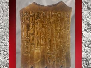 D'après une barbe votive en or, dédicace d'une reine d'Umma pour la vie de son époux Gishakidou, vers 2400 avjc, époque des dynasties archaïques sumériennes, Mésopotamie. (Marsailly/Blogostelle)