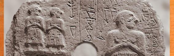 Les artistes sumériens exaltent la dévotion dessouverains