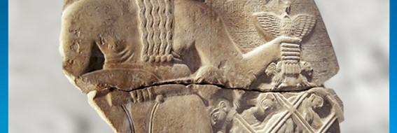 La puissance orageuse de Ningirsu, dieu sumérien deLagash