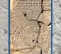 1-dapres-une-carte-du-monde-babylone-argile-vii-siecle-avjc-mesopotamie-marsailly-blogostelle