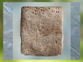 D'après un bas-relief dit la Figure auxPlumes, vers 2700 avjc, Girsu-Tello, période des dynasties archaïques sumériennes, Irak actuel, Mésopotamie. (Marsailly/Blogostelle)