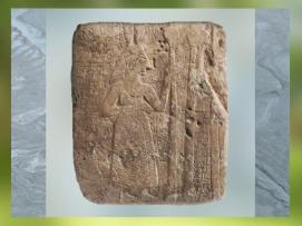 D'après un bas-relief dit la Figure auxPlumes, vers 2700 avjc, ancienne Girsu, Tello, Irak actuel, Mésopotamie. (Marsailly/Blogostelle)