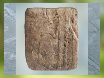 D'après un bas-relief dit la Figure aux Plumes, vers 2700 avjc, Girsu-Tello, période des dynasties archaïques sumériennes, Irak actuel, Mésopotamie. (Marsailly/Blogostelle)