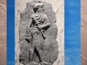 D'après un souverain babylonien, stèle sculptée, vers 2000-1700 avjc, Babylone, Irak actuel, Mésopotamie. (Marsailly/Blogostelle)