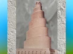 D'après la mosquée de Samarra, érigée en 836 apjc par le calife Al-Mutasim, IXe siècle apjc, Irak actuel, art Abbasside. (Marsailly/Blogostelle)