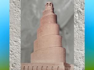 D'après la mosquée de Samarra, érigée en 836 apjc par le calife Al-Mutasim, IXe siècle apjc, Irak actuel, période Abbasside. (Marsailly/Blogostelle)