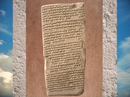 D'après La tablette dite de l'Esagil, copie d'un d'un texte plus ancien, argile, Uruk, vers 229 avjc, Mésopotamie. (Marsailly/Blogostelle)