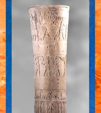D'après un vase cultuel à libations, culte d'Inanna, albâtre, Uruk, vers 3500-3000 ans avjc, Irak actuel, Mésopotamie. (Marsailly/Blogostelle)