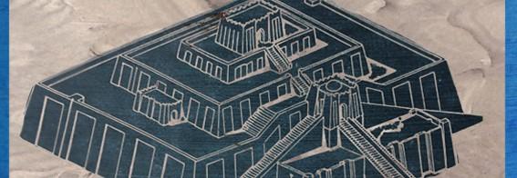 La ziggurat mésopotamienne s'élance vers leCiel