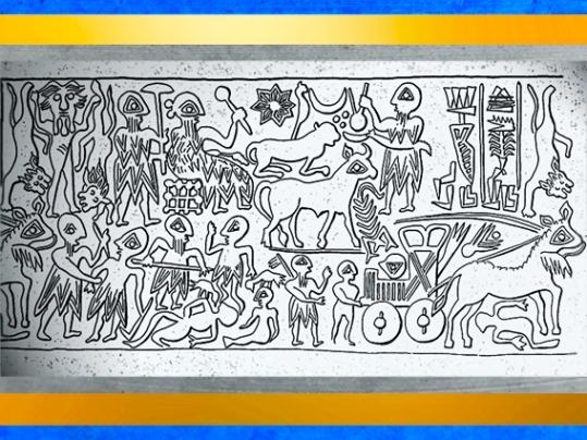D'après une empreinte de sceau du roi Ishqi-Mari, vers 2300 avjc, temple d'Ishtar, vers 2500-2300 avjc, Mari, Tell Hariri, actuelle Syrie. (Marsailly/Blogostelle)