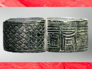 D'après un vase double en pierre, chlorite, décor de vannerie et architecture, IIIe millénaire avjc, pays d'Élam, Iran, Orient ancien. (Marsailly/Blogostelle)