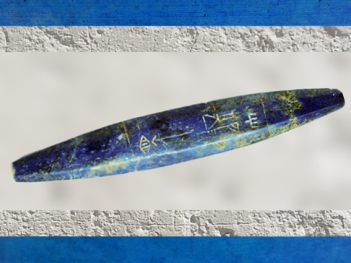 D'après une perle gravée, lapis-lazuli, au nom du roi Meskalamdug, trésor d'Ur, vers 2500-2300 ans avjc, Mari, Tell Hariri, actuelle Syrie, Orient ancien. (Marsailly/Blogostelle)