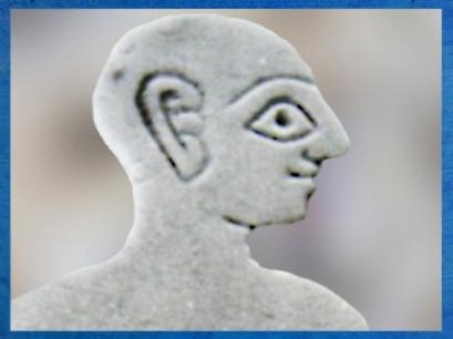 D'après le visage d'un orant, détail, coquille, palais de Mari, vers 2500-2300 ans avjc, Mari, Tell Hariri, actuelle Syrie. (Marsailly/Blogostelle)