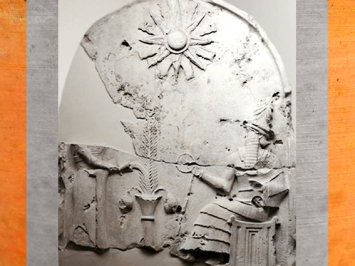 D'après une stèle, l'Arbre Sacré arrosé sous le Symbole Solaire, vers 2340 avjc - 2200 avjc, période d'Agadé. (Marsailly/Blogostelle)