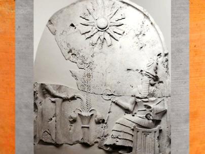 D'après une stèle, l'Arbre Sacré arrosé, sous le symbole de Nergal, vers 2340 avjc - 2200 avjc, époque d'Agadé, Mésopotamie. (Marsailly/Blogostelle)