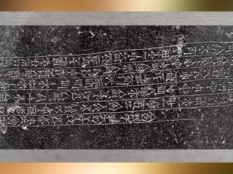 D'après la statue du roi d'Akkad Manishtusu, inscription, diorite, vers 2270-2250 avjc, époque d'Agadé, butin de Suse, Mésopotamie. (Marsailly/Blogostelle)