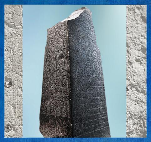 D'après l'obélisque de Manishtushu, roi d'Akkad, diorite, vers 2270 avjc, Mésopotamie. (Marsailly/Blogostelle)