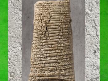D'après La Malédiction d'Akkad, tablette d'argile gravée, vers 2000 avjc, époque néo-sumérienne, Mésopotamie, Orient ancien. (Marsailly/Blogostelle)