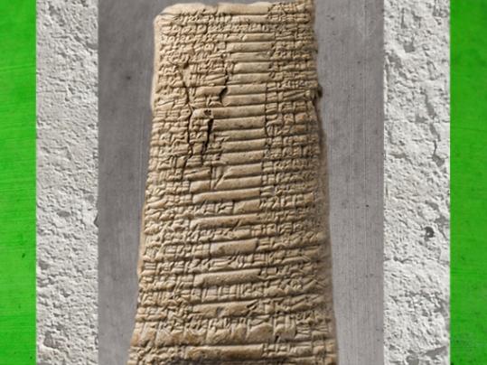 D'après La Malédiction d'Akkad, tablette d'argile gravée, vers 2000 avjc, époque néo-sumérienne, Mésopotamie. (Marsailly/Blogostelle)
