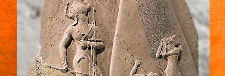Agadé : de Sargon à Narâm-Sîn, un art royal sublime la figure dusouverain