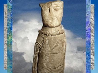 Portfolio, Histoire de l'Art, La Gaule Romaine. (Marsailly/Blogostelle)