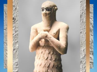 Portfolio, Histoire de l'Art, L'Orient Ancien, Mésopotamie. (Marsailly/Blogostelle)