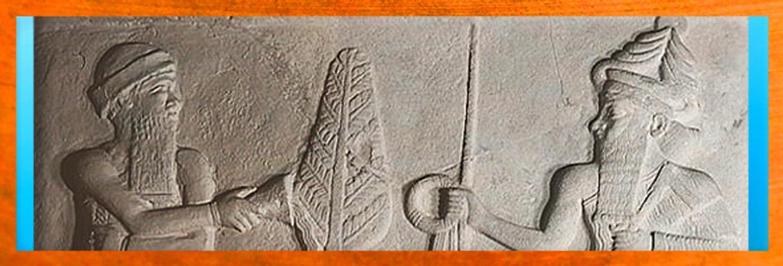 D'après une stèle d'investiture, Ur-Nammu, Troisième dynastie d'Ur, ouverture. (Marsailly/Blogostelle)