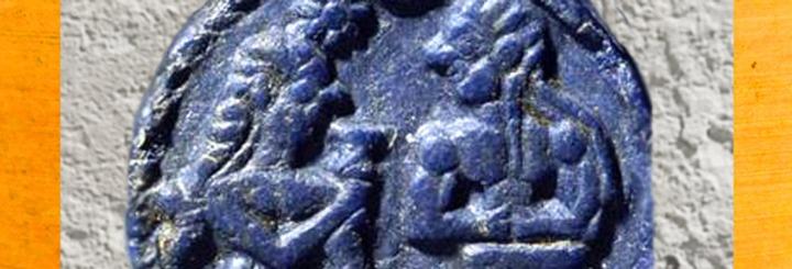 Sous la Troisième dynastie d'Ur, l'art sumérien rayonne de Girsu jusqu'àSuse