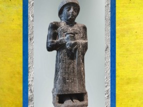 D'après Gudea et Vase d'Eau Jaillissante, statue dédiée à Geshtinanna, vers 2120 avjc, époque néo-sumérienne, Girsu-Tello, Mésopotamie. (Marsailly/Blogostelle)