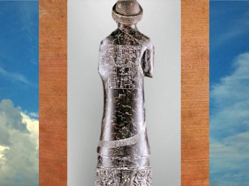 D'après la statue du prince Ur-Ningirsu, dos, vers 2100 avjc, Lagash, époque néo-sumérienne, Mésopotamie. (Marsailly/Blogostelle)