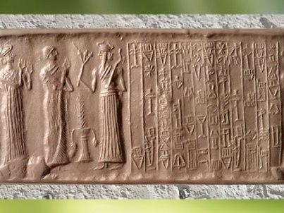 D'après une scène cultuelle, autel et arbre sacré, et longue inscription, roi Shulgi, vers 2075 avjc, IIIe dynastie d'Ur, époque néo-sumérienne, Mésopotamie. (Marsailly/Blogostelle)
