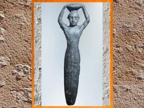 D'après une figurine de fondation, Shulgi roi bâtisseur, cuivre, vers 2100 -2050 avjc, Troisième dynastie d'Ur, actuel Irak, Mésopotamie. (Marsailly/Blogostelle)