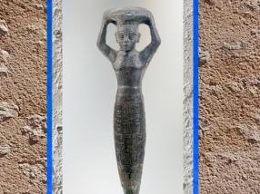 D'après une figurine de fondation, dédicace du roi Shulgi, cuivre, vers 2100 -2050 avjc, Suse, époque de la Troisième dynastie d'Ur. (Marsailly/Blogostelle)