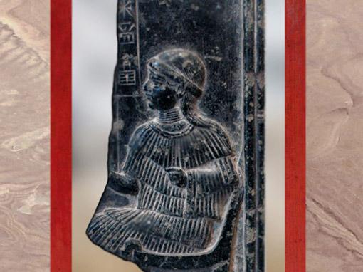 D'après la déesse Ninsun, reine et mère divinisée de Gilgamesh, bas-relief en stéatite, vers 2200-2000 avjc, époque néo-sumérienne. (Marsailly/Blogostelle)
