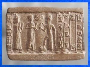 D'après une scène de présentation d'un fidèle à son dieu, empreinte de sceau, vers 2150 avjc - 2100 avjc, époque néo-sumérienne, Mésopotamie. (Marsailly/Blogostelle)
