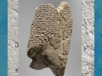 D'après la Liste Royale Sumérienne, version de Suse, tablette, vers 2100-2000 avjc, Troisième Dynastie d'Ur, Mésopotamie. (Marsailly/Blogostelle)