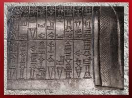 D'après Gudea assis, statue dédiée à Ningishzida, détail inscription, vers 2120 avjc, Tello, antique Girsu, Tello, Irak actuel, Mésopotamie. (Marsailly/Blogostelle)