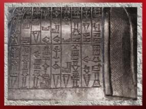 D'après un détail d'inscription, Gudea assis, statue dédiée à Ningishzida, vers 2120 avjc, antique Girsu-Tello, Irak actuel, Mésopotamie. (Marsailly/Blogostelle)