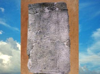 D'après la Lamentation de la Destruction d'Ur, vers 1800 avjc, poème en 11 chants, Ur, Mésopotamie. (Marsailly/Blogostelle)