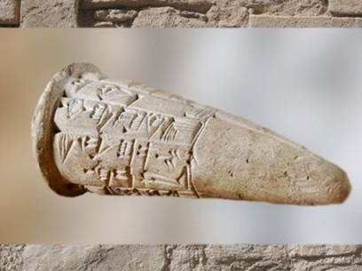 D'après un cône de fondation de Gudea, argile, dédié au dieu Ningirsu, vers 2130 et 2100 avjc, époque néo-sumérienne, Mésopotamie (Marsailly/Blogostelle)