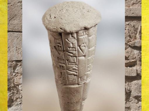 D'après un cône d'argile de fondation de Gudea, dédié au dieu Ningirsu, vers 2130 et 2100 avjc, époque néo-sumérienne, Mésopotamie (Marsailly/Blogostelle)
