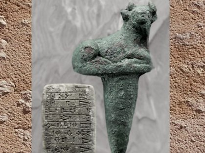 D'après un clou et tablette de fondation, dédicace de Gudea à Inanna, Girsu-Tello, époque néo-sumérienne, Mésopotamie (Marsailly/Blogostelle)