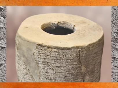 D'après les Cylindres de Gudea, perforation centrale, terre cuite, vers 2120 avjc, Girsu, Tello, époque néo-sumérienne, Mésopotamie (Marsailly/Blogostelle)