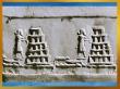 Histoire de l'Art, l'Orient Ancien et la Mésopotamie. (Marsailly/Blogostelle)
