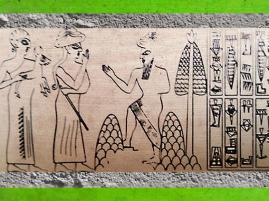 D'après Shamash, la Montagne et l'Arbre, détail, bulle de Tello, sceau de Lugal-ushumgal dédié à Sharkalisharri, vers 2340 - 2200 avjc, période d'Agadé, Mésopotamie. (Marsailly/Blogostelle)